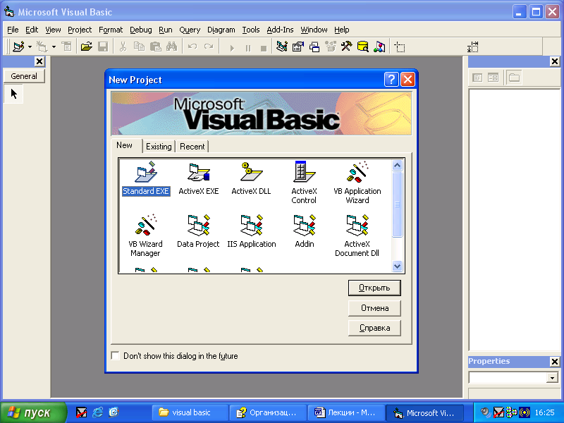 project proposal visual basic Thesis proposal using visual basic our company deals exclusively with experienced and well-educated professionals of academic writing.
